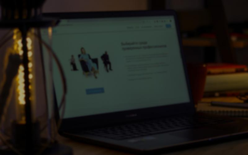 Психотерапия онлайн Тритфилд