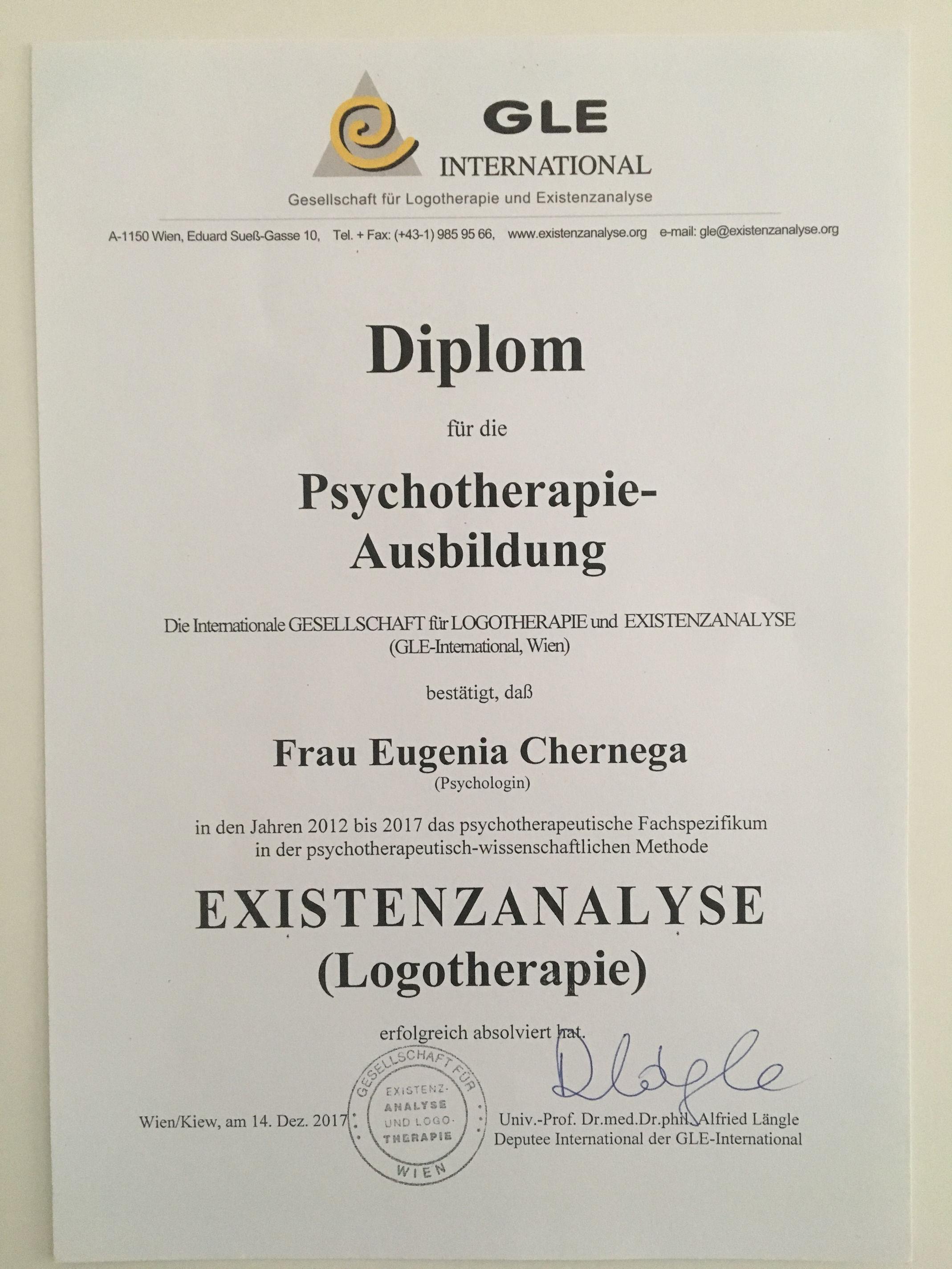 Евгения Чернега кбт терапевт