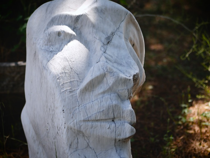 Скульптура идентичности