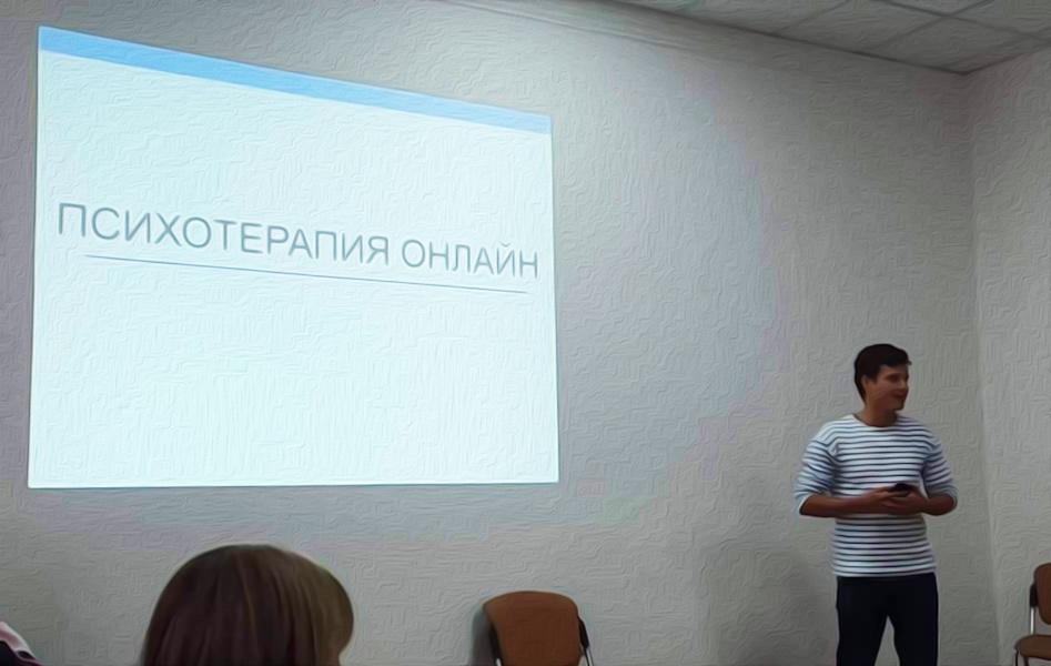 Психотерапия онлайн, Антон Федорец